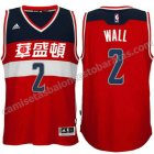 camiseta john wall #2 washington wizards 2015-2016 roja