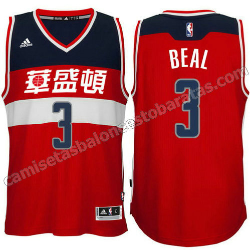 plantilla bradley beal #3 washington wizards 2015-2016 roja